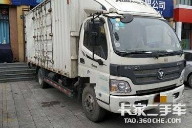 福田欧马可156马力5.2米单排厢式轻卡