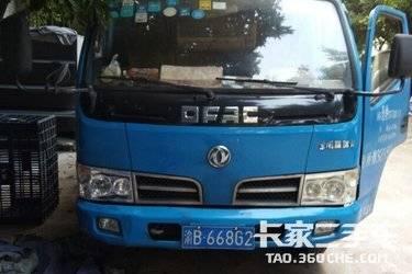 二手载货车 东风福瑞卡(全新) 52马力图片