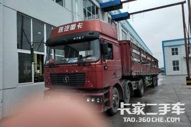 二手牵引车 陕汽重卡 290马力图片