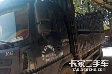 二手载货车 陕汽商用车 160马力图片