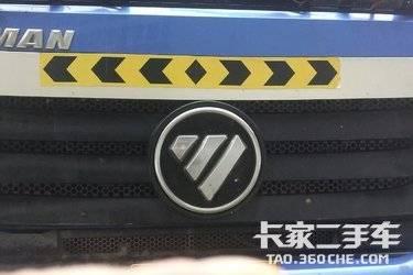 二手载货车 福田欧曼 375马力图片