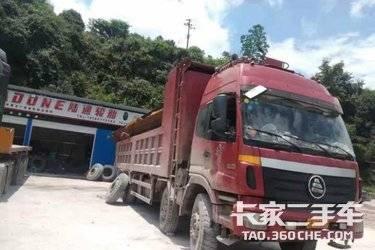 二手卡车自卸车  福田欧曼 350马力