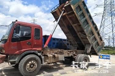 二手卡车自卸车  福田瑞沃 190马力