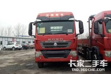 二手载货车 重汽豪沃(HOWO) 350马力图片