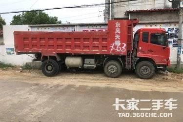 二手自卸车 东风新疆(原专底/创普) 270马力图片