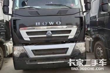二手重汽豪沃(HOWO) HOWO T7H 440马力图片