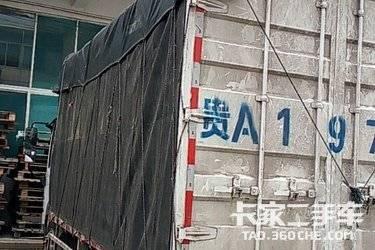 二手轻卡 四川现代 138马力图片