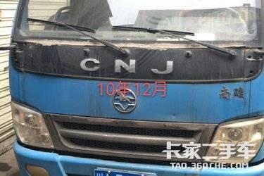 載貨車 長安重汽 110馬力