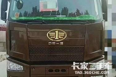 二手卡车牵引车  一汽解放 460马力