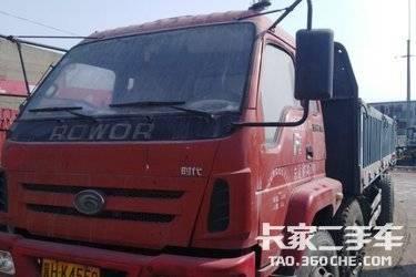 二手载货车 福田瑞沃 140马力图片