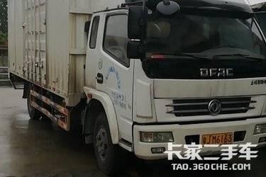 二手卡车载货车  东风多利卡 154马力