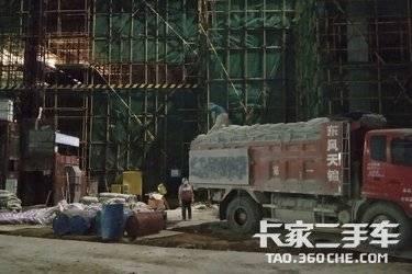 二手自卸车 东风商用车 180马力图片