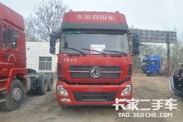 二手卡车二手牵引车 东风天龙启航版国五 420马力