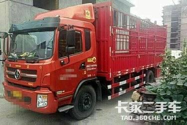 二手载货车 陕汽商用车 190马力图片
