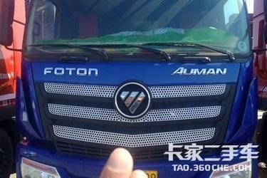 二手牵引车 福田欧曼 400马力图片