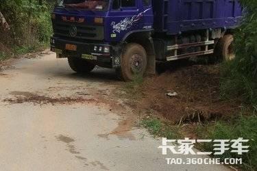 二手自卸车 东风商用车 240马力图片