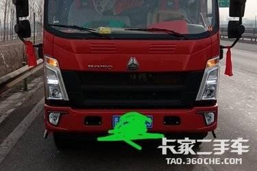 载货车  重汽豪沃(HOWO) 170马力