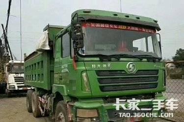 自卸车  陕汽重卡 340马力