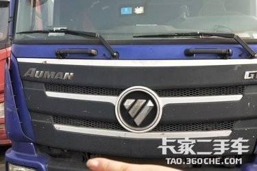 龙8  福田欧曼 380马力