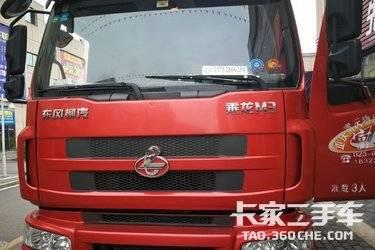二手载货车 东风柳汽 160马力图片