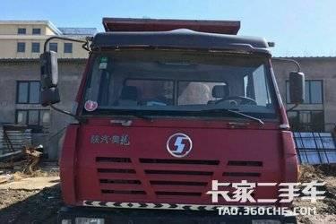 二手自卸车 陕汽商用车 290马力图片