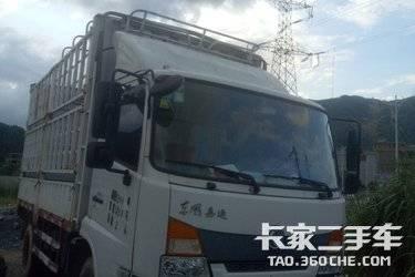 二手载货车 东风商用车 150马力图片