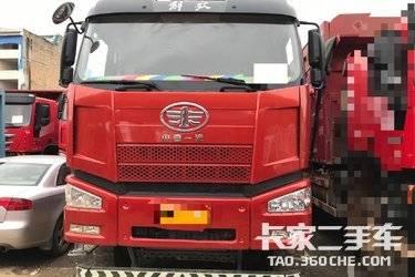 二手卡车自卸车 一汽解放 420 马力