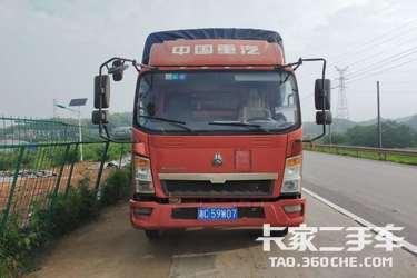 二手载货车 重汽HOWO轻卡 116马力图片