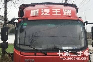 载货车 重汽王牌 120马力