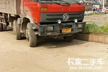 二手自卸车 东风新疆(原专底/创普) 210马力图片