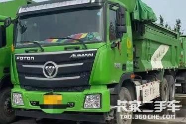 二手福田欧曼 欧曼GTL 375马力图片