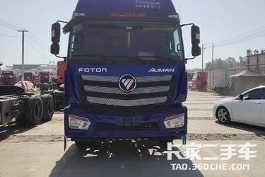 二手卡车二手牵引车 福田欧曼ETX 375马力