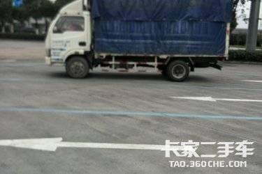 二手载货车 依维柯 130马力图片