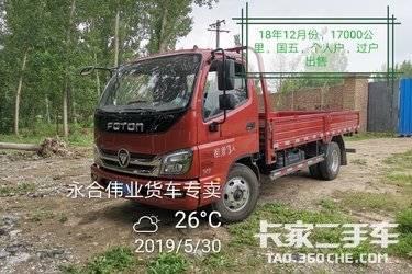 载货车 福田时代 120马力
