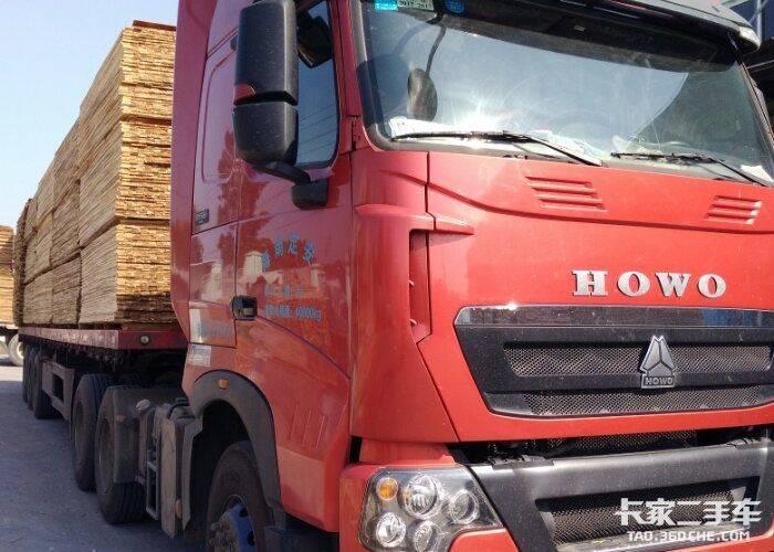 重汽豪沃(HOWO) 440马力 牵引车