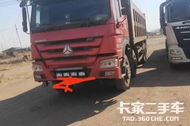 二手自卸车 中国重汽 310马力图片