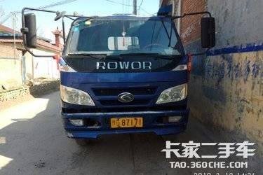 二手载货车 福田瑞沃 120马力图片