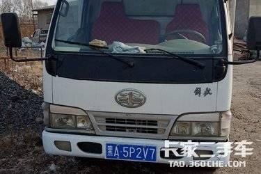 二手载货车 一汽红塔 380马力图片