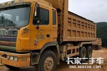 二手载货车 江淮格尔发 500马力图片
