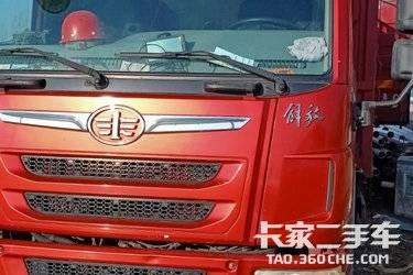 載貨車  青島解放 170馬力