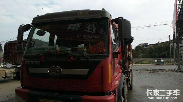福田瑞沃 260马力 自卸车