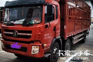 二手载货车 陕汽商用车 220马力图片