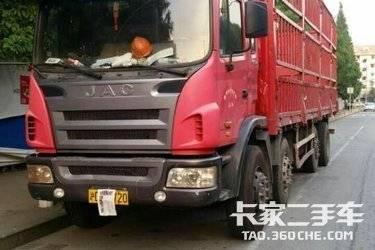 二手载货车 江淮格尔发 240马力图片