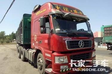 二手牵引车 大运重卡 430马力图片