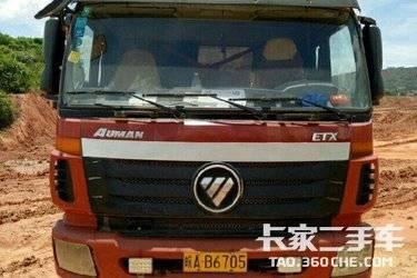 二手卡车自卸车  福田欧曼 310马力