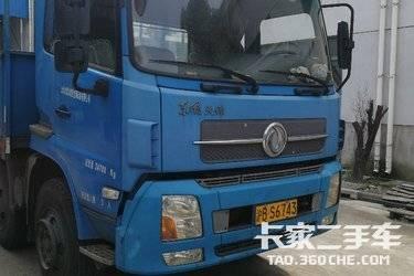 二手载货车 东风华神 220马力图片