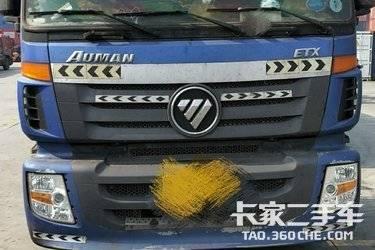 二手牵引车 福田欧曼 380马力图片