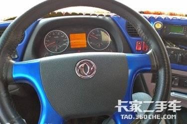 二手牵引车 东风商用车 480马力图片