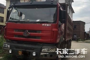 二手自卸车 东风柳汽 290马力图片