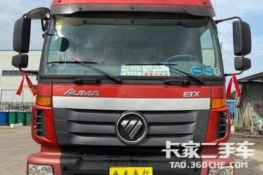 二手载货车 福田欧曼 245马力图片
